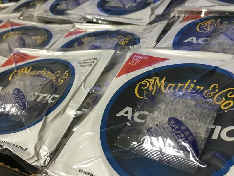 MSP4100は梱包が甘く劣化しやすい。 MSP4100 Martin(マーチン弦)は錆びやすい!? 真空パックで錆び・劣化対策!#アコギ #ギター