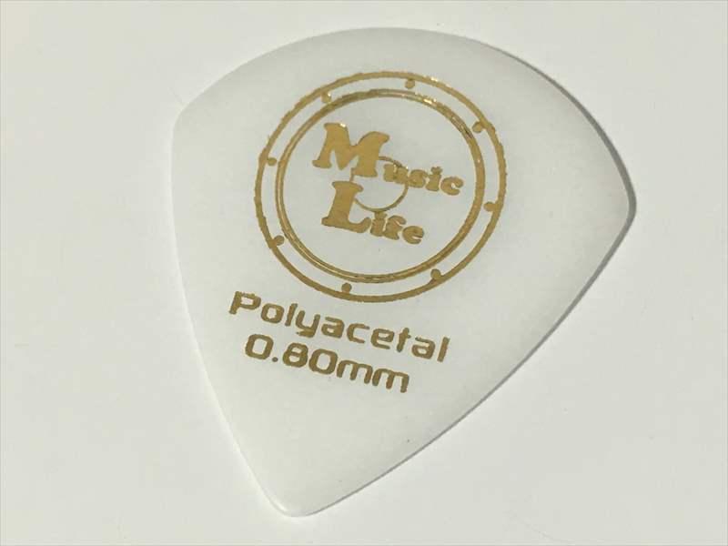 50円 JAZZ XL Polyacetal (ポリアセタール)0.80mm ピック 【売れ筋ランキング】MLピックの人気ランキングTOP15! 一番の人気は「JAZZ XL Celllose (セルロース) 1.00mm」!