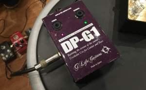 音質改善するDP-G1ってどうなの!?デガウス・消磁って効果あるの? 実際試してみたよ!!