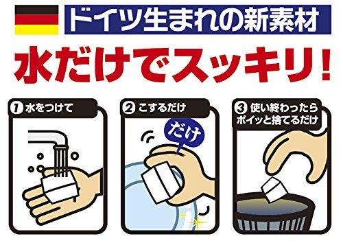 激落ちくんの使い方 ホワイトボードの汚れを「〇〇で」キレイに落とす簡単な方法!!消えない汚れも一瞬で消せます! #掃除