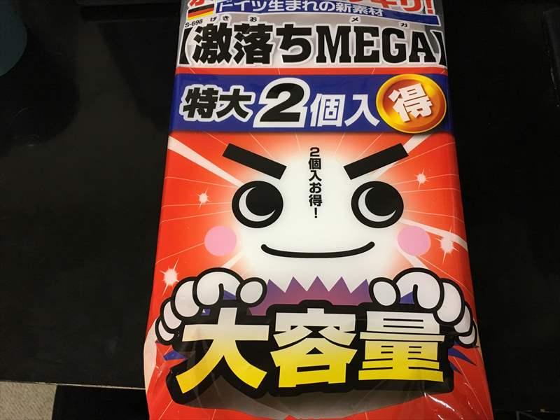 レック 激落ち MEGA ( メラミンスポンジ ) S-698 ホワイトボードの汚れを「〇〇で」キレイに落とす簡単な方法!!消えない汚れも一瞬で消せます! #掃除
