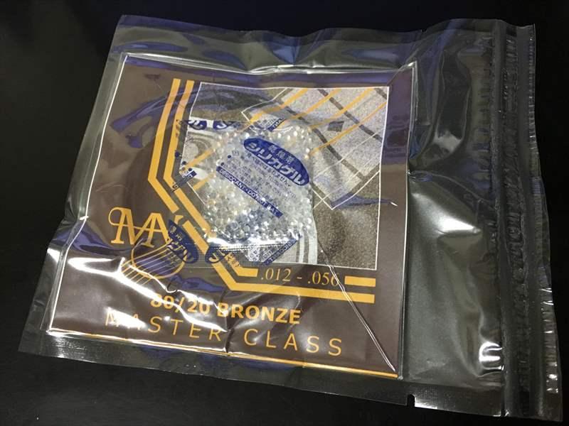 Newtone Strings 12-56 1350円(税込) NMC-BR Master Class 80/20 Bronze Newtone Strings アコースティックギター弦 1350円(税込) Phosphor Bronze 80/20 Bronze Master Class