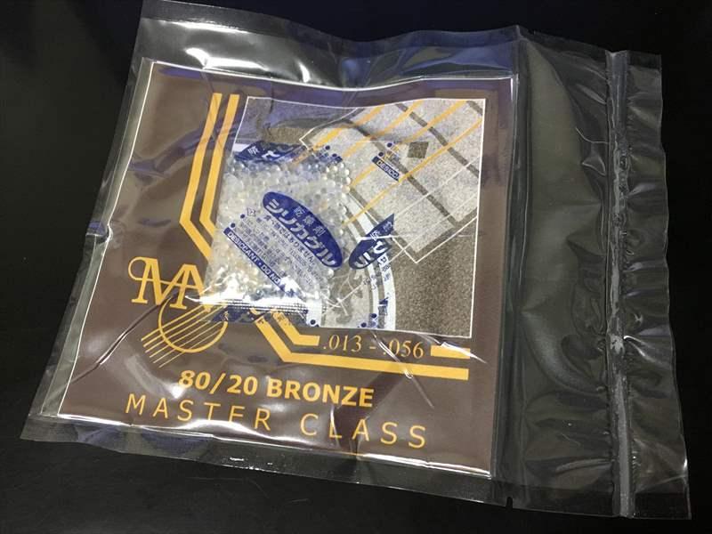 Newtone Strings 13-56 80/20 Bronze 1350円(税込) Medium Heavy Master Class Newtone Strings アコースティックギター弦 1350円(税込) Phosphor Bronze 80/20 Bronze Master Class