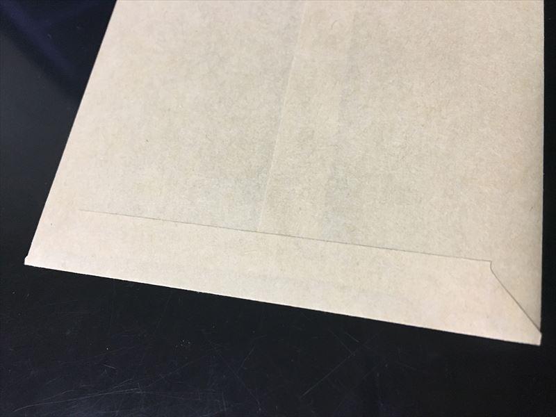 封筒 下の部分&真ん中の折りたたみ方はこんな感じ。