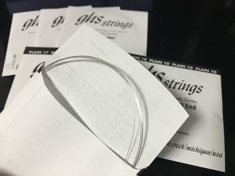 GHS Progressives プログレッシブ の梱包状態 【弦を錆びさせない方法】 GHS PRL 760円 Progressives プログレッシブ 10-46 エレキギター弦