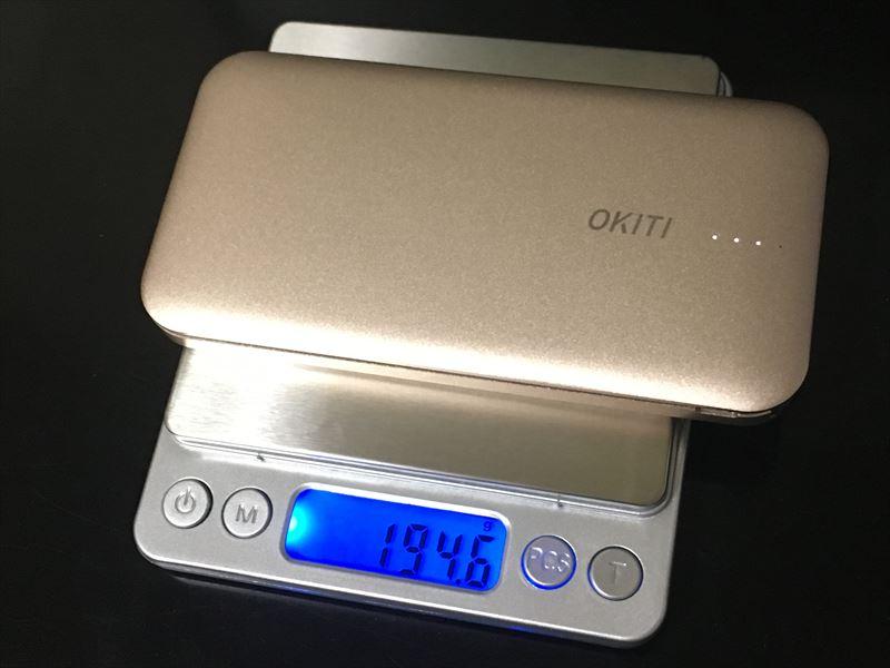 OKITI モバイルバッテリーの重さ 【徹底解析】Okiti モバイルバッテリー 10000mAhが最高にオススメ!ケーブル無しで持ち運び出来て荷物が軽くなる!充電時間を計測しました!
