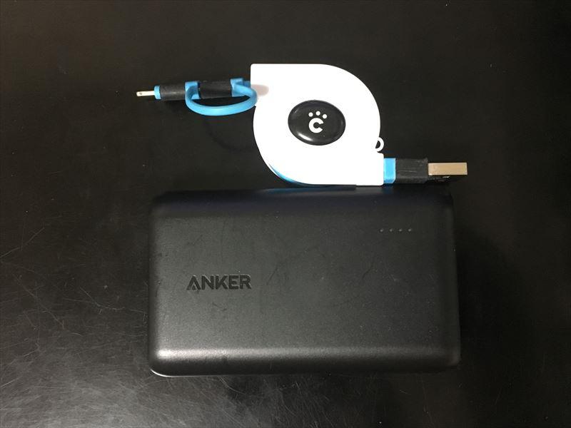 Anker PowerCore Speed 10000 QC 【徹底解析】Okiti モバイルバッテリー 10000mAhが最高にオススメ!ケーブル無しで持ち運び出来て荷物が軽くなる!充電時間を計測しました!