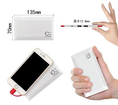 TSUNEOのサイズ・大きさ 【徹底解析】TSUNEO モバイルバッテリー 10000mAhの圧倒的軽さ!ケーブル内蔵!大容量!安さ! 最強のモバイルバッテリーです!(Dmtown)