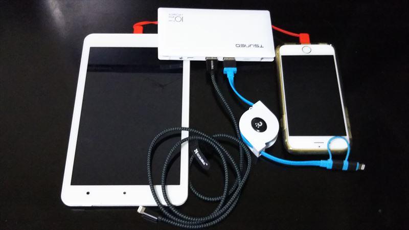 最大4つも充電可能! 【徹底解析】TSUNEO モバイルバッテリー 10000mAhの圧倒的軽さ!ケーブル内蔵!大容量!安さ! 最強のモバイルバッテリーです!(Dmtown)