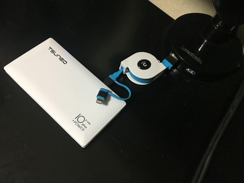 TSUNEOバッテリーをLoctek モニターアームに挿して充電 【徹底解析】TSUNEO モバイルバッテリー 10000mAhの圧倒的軽さ!ケーブル内蔵!大容量!安さ! 最強のモバイルバッテリーです!(Dmtown)