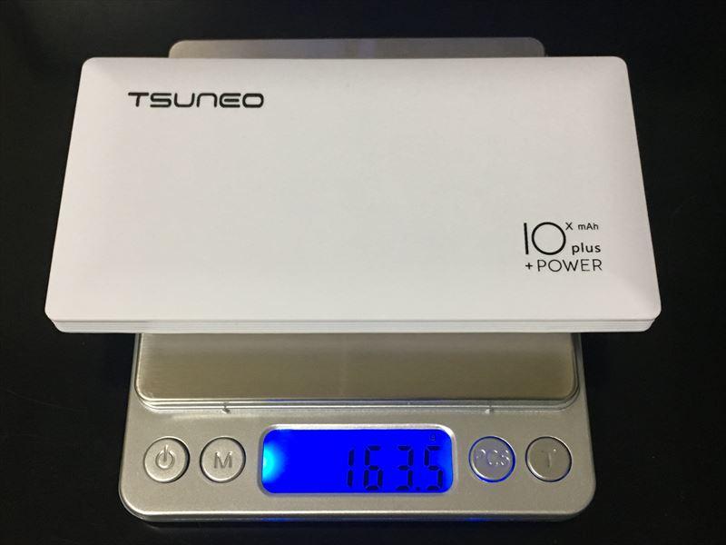 TSUNEO モバイルバッテリーの重さ 【徹底解析】TSUNEO モバイルバッテリー 10000mAhの圧倒的軽さ!ケーブル内蔵!大容量!安さ! 最強のモバイルバッテリーです!(Dmtown)
