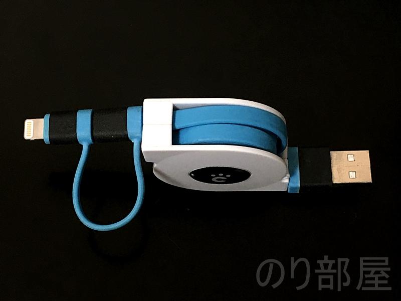 MicroUSB & Lightningの二つの端子の両方に対応したUSBケーブル 【徹底解説】USBケーブルは「cheero 2in1 Retractable USB Cable」がオススメ!!!便利な3つの特徴と使用例を紹介!