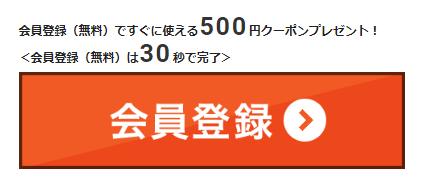 名刺作りはラクスルが安い! 【100枚160円】名刺を激安で購入!マヒトデザインの値段・対応が素晴らしい!【実質0円のサイトも発見】