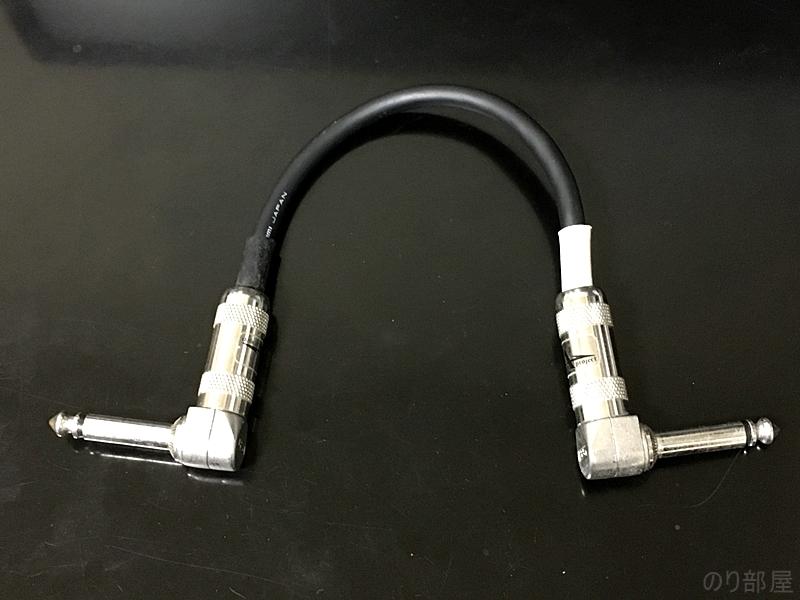 G&HプラグのD.A-Lineケーブル 厚さサイズ 【パッチケーブル】薄くて軽くて安い「EBS フラットパッチケーブル」がエフェクターボード作りにオススメ!G&H、ノイトリックのプラグと大きさ比較!