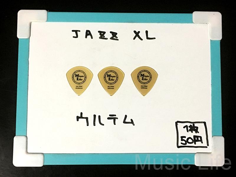 【1枚50円】JAZZ XL ジャズXL ULTEM (ウルテム) ピック 【MLピック一覧】1枚50円。ネットで大人気のピック。特殊表面加工の絶妙なグリップ感のピック。