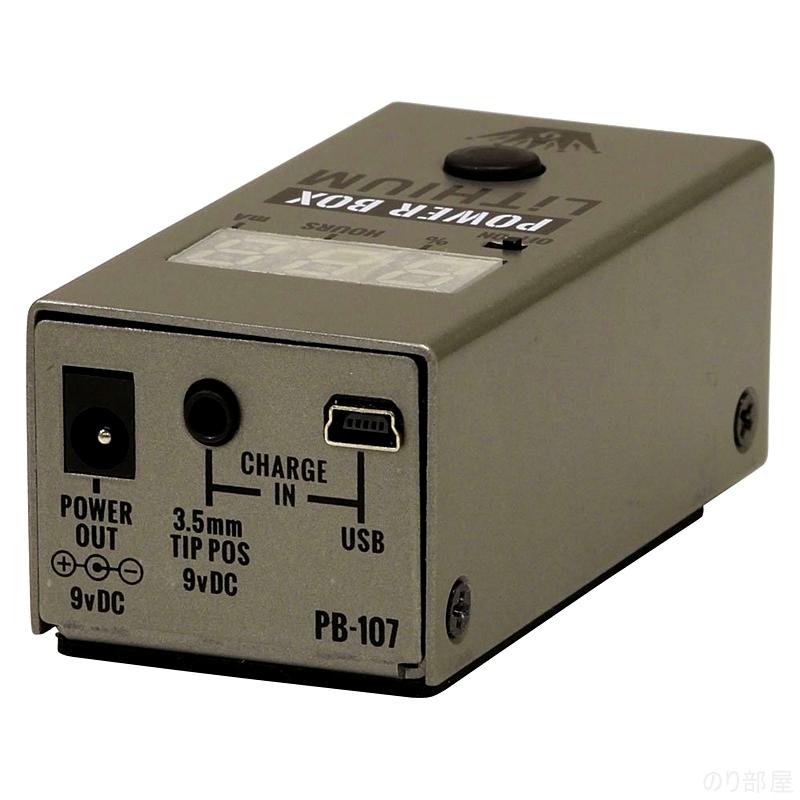 Big Joe ビッグ・ジョー PB-107 -Power Box Lithium-【充電式パワーサプライ特集】充電式でノイズを減らし荷物も減らせる小さくて安いオススメ電源!