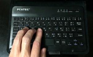 タブレット用Bluetooth キーボードが小さく、間隔が狭い