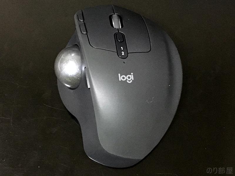 Logicool ロジクール MXTB1s bluetooth ワイヤレス トラックボール MX ERGO Windows,Mac対応 筋緊張20%軽減 8ボタン 高速充電式 【徹底解説】MX ERGO Logicool の快適さ! 指の疲れ・負担が激減!オススメのトラックボールマウスです。M570tとの比較も掲載。【ロジクール MXTB1s ワイヤレス】