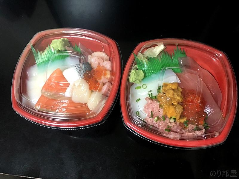 【500円】与野本町駅近の魚吉 丼丸の海鮮丼が安くてオイシイ!!芸術劇場の際の食事・ランチにオススメ!