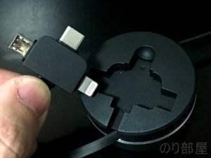 大きな特徴である3in1の端子。【徹底解説】便利すぎ!「CAFELE ライトニングケーブル USB 3in1巻取り式ケーブル」がオススメ!!!コンパクトで1つは持っておきたい3つの特徴と使用例を紹介!