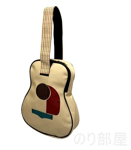オフホワイトもあります。 fieldlabo おもしろ アコースティックギター型 ショルダーバッグ  【ダサかわいい!】ギター型 ショルダーバッグが良過ぎてヤバイ!ギター好きにオススメのギターバッグです!