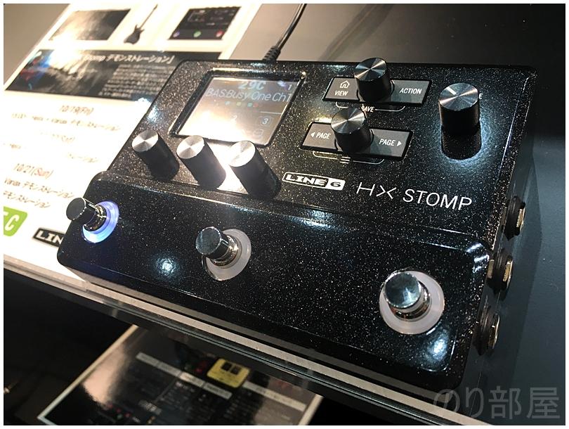 Line6 HX Stomp マルチエフェクター の小ささに驚き!! 【動画あり】2018年 楽器フェアに行ってきました! 新機材やAllen Hindsさん、Kelly SIMONZさん、井草聖二さんのデモ演奏が超素晴らしい!