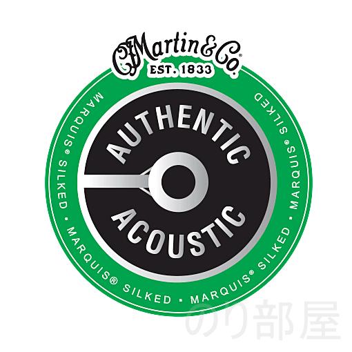 Martin Marquis Silked マーキス アコースティックギター弦(アコギ)【徹底解説】Martin アコースティックギター弦の新しい型番と古い型番一覧。昔のとリニューアルされたアコギ弦が分からない人は是非!【MSP、Marquis、LIFESPAN】