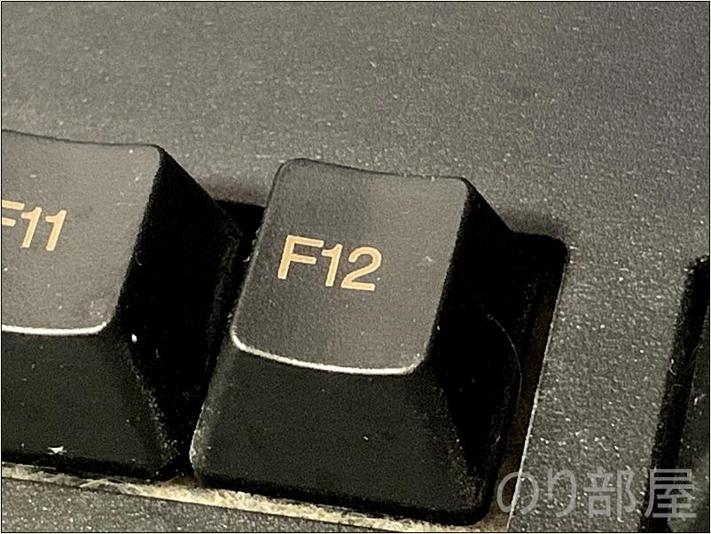 InstagramにPCから投稿するために「F12」キーを押してモバイル表示にする 【徹底解説】InstagramにPCから投稿する簡単な方法! インスタグラムをパソコンから管理したい人、画像加工したのを投稿したい人にオススメ!