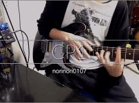 【TAB】「CP1」両手タッピングフレーズ Demeter コンプを使ったタッピング練習にオススメ Tapping training #norinori0107