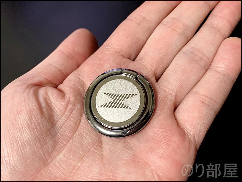 小さくて薄い! ダイソーの薄型スマホリングでワイヤレス充電ができるか試してみた!【徹底解析】100均のスマホリングでワイヤレス充電できるか試してみた! バンカーリングでワイヤレスチャージャーで充電できない人にもオススメの方法も追記。