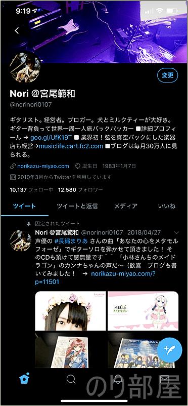 夜間モードに今までの「ダークブルー」とさらに暗くなった「ブラック」が登場しました。 【1分で解決】Twitterの画面の暗さを変更する方法。ダークモードの背景のブラックとダークブルーの切り替え、自動夜間モードの設定方法。