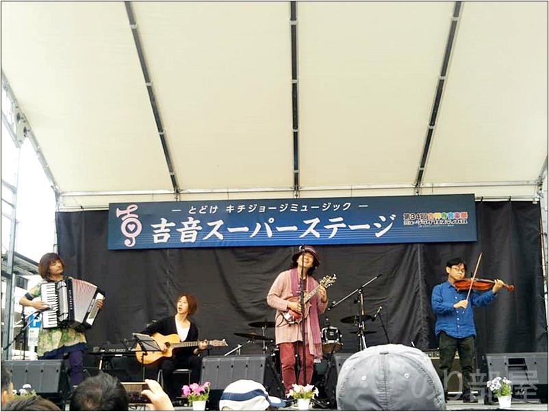吉祥寺音楽祭のスーパーステージで演奏中のトゥクトゥクスキップ。 【吉祥寺音楽祭】スーパーステージにて演奏しました!【トゥクトゥクスキップ】