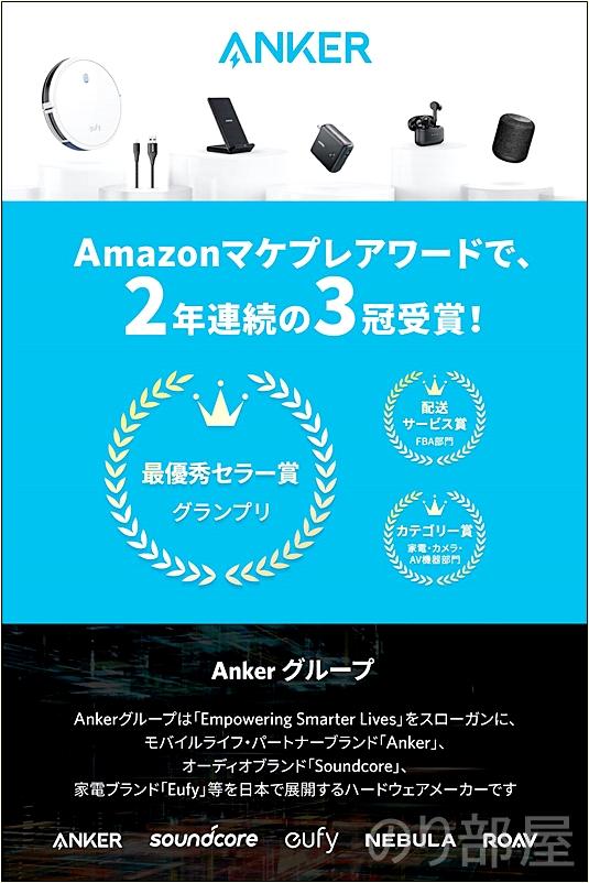 Anker USB3.0 ハブ ウルトラスリム 4ポート高速ハブ のAmazonでの画像 【徹底解説】Anker USB3.0 ハブが小さくて軽くて安くてオススメ!使い方や付属品、大きさ重さ値段を解説!【ウルトラスリム 4ポートハブ】
