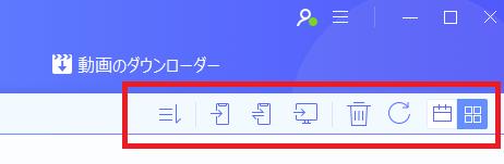 選択した写真を右上のアイコンで操作できます。 このEaseUS MobiMoverではiPhone/iPad内のデータを管理できます。 【徹底解説】EaseUS MobiMoverがiPhoneのデータをPCと管理するのにオススメ! 無料のデータ移行・バックアップソフトが簡単で使いやすい!【評価・レビュー】