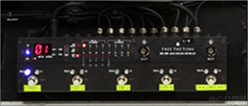 Free The Tone ARC-53M スイッチャー 本人使用エフェクターのツマミ・ノブの位置 【徹底紹介】野田洋次郎(RADWIMPS)のエフェクターボード・機材を解析!ツマミ・ノブの位置も分かる!ギターを支える足元の機材の数々を紹介! #野田洋次郎 #RADWIMPS #ギター #エフェクター【金額一覧】