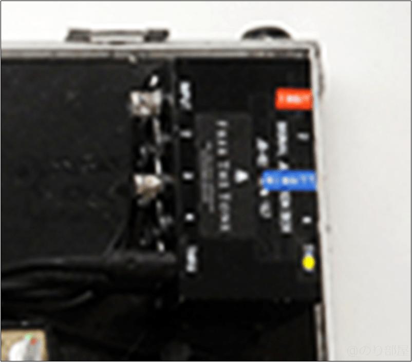 FREE THE TONE JB-82S 本人使用エフェクターのツマミ・ノブの位置 【徹底紹介】野田洋次郎(RADWIMPS)のエフェクターボード・機材を解析!ツマミ・ノブの位置も分かる!ギターを支える足元の機材の数々を紹介! #野田洋次郎 #RADWIMPS #ギター #エフェクター【金額一覧】