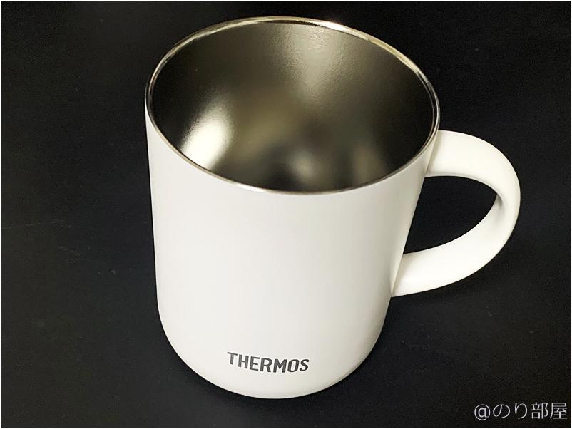 サーモス真空断熱マグカップ はサイズも小さくて持ちやすい。デザインもシンプル!【徹底計測】サーモス真空断熱マグカップの保温・保冷力を実際に計ってみた!温度変化が少なくて軽いし内容量も多くて人気なのも納得!タンブラーもオススメ!【JDG-350C レビュー・メリットデメリット感想】2019年 本当に買って良かった・役立ったオススメの物 15選!!!