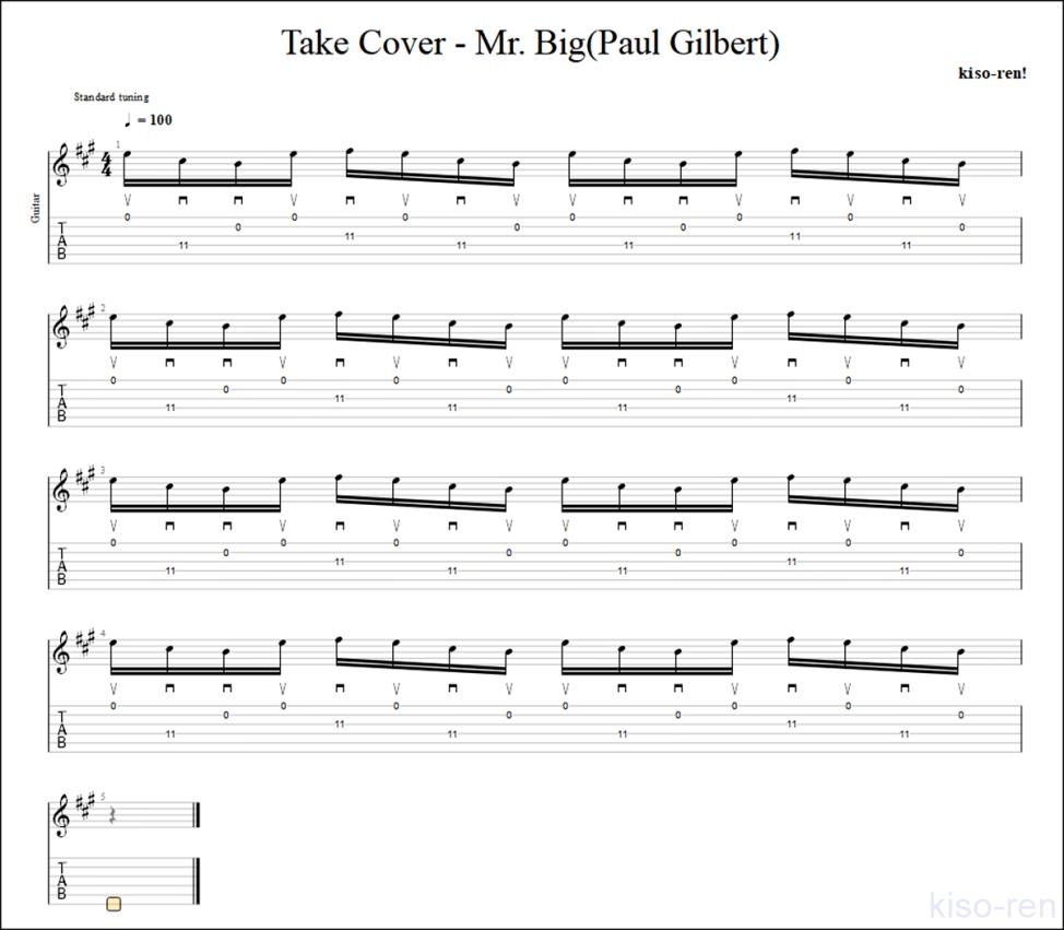 【TAB】TAKE COVER - Mr. Big(Paul Gilbert)【ポール・ギルバート】【TAB・動画】絶対弾けるTAKE COVER - Mr. Big(Paul Gilbert)の練習方法。激ムズアルペジオの
