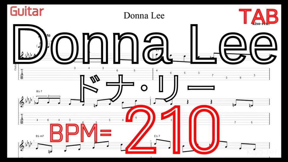 【BPM210】Donna Lee TAB Guitar Lesson ドナ・リー ギター タブピッキング練習ジャズ 楽譜 Jazz【TAB ギターソロ速弾き】