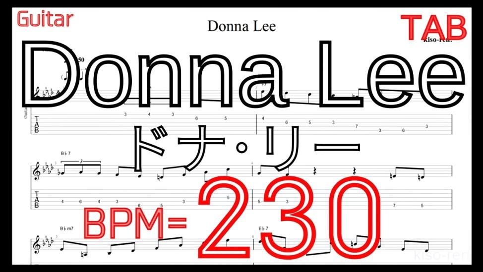 【BPM230】Donna Lee TAB Guitar Lesson ドナ・リー ギター タブピッキング練習ジャズ 楽譜 Jazz【TAB ギターソロ速弾き】