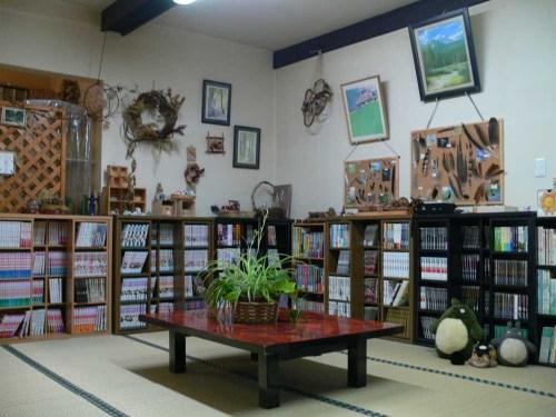 白い天然温泉の宿福島屋 趣味のコーナー