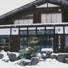 旅館金山の冬の外観