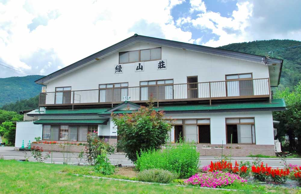 信州乗鞍高原温泉緑山荘 外観