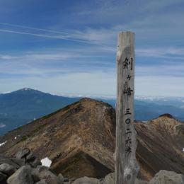剣ヶ峰(乗鞍岳山頂)