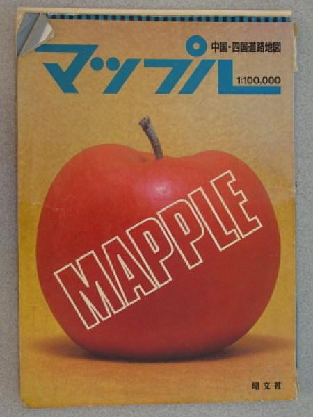 マップル地図
