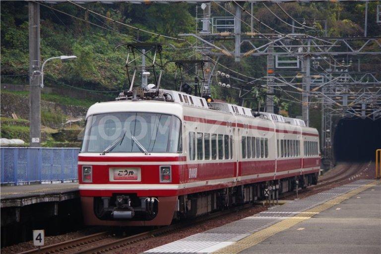 延命寺の紅葉~千早口駅で列車撮影(2019年11月24日)