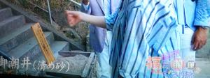 太宰府天満宮 開運 天開稲荷神社 奥の院 光雲神社 ムクの木 志賀海神社 福岡 パワースポット 神社 Dr.コパ 旅