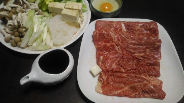 すき焼き たれ レシピ 通販 お肉専門店 レシピ 今半 ギフト
