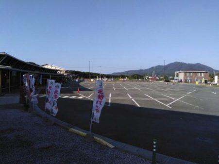 九州 福岡県 宗像市 道の駅、むなかた、営業時間 車中泊 宗像 食事 ランチ おすすめ 食べ物 日帰り 温泉 宿泊