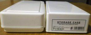 100均 収納 ボックス ケース サイズ シンデレラフィット 乾電池 フタ付プラBOX セリア ストレージケース ダイソー ねんどケース フタ付フリーBOXホワイト キャンドゥ 種類 100円 ヒャッキン 百円 名刺 ハガキ 折り紙 スリム A5